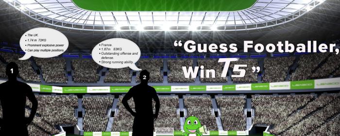 Угадай футболистов и получи бесплатно Leagoo T5 – фото 1