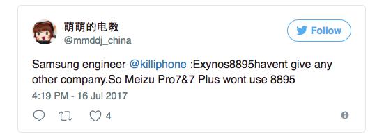 Так все же получит Meizu Pro 7 Plus процессор Exynos 8895 или нет? – фото 3