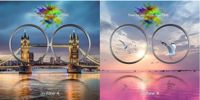 ASUS подтверждает выход ZenFone 4 с двойной камерой – фото 3
