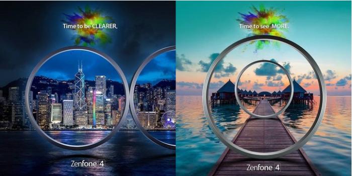 ASUS подтверждает выход ZenFone 4 с двойной камерой – фото 2