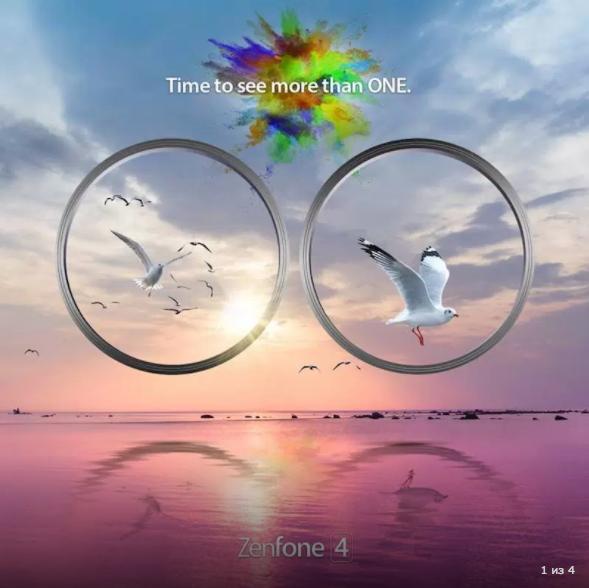ASUS подтверждает выход ZenFone 4 с двойной камерой – фото 1