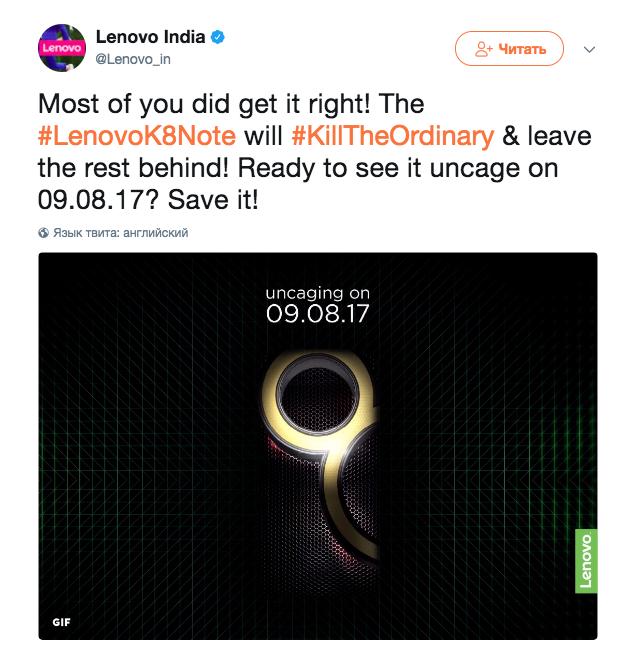 Lenovo K8 Note представят 9 августа – фото 1