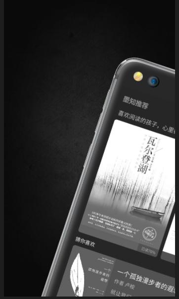 YotaPhone 3 (Yota 3) на официальных пресс-рендерах – фото 4
