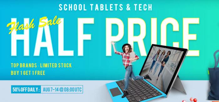 Скидочные купоны и распродажа от Gearbest: ноутбуки, планшеты и мониторы – фото 1