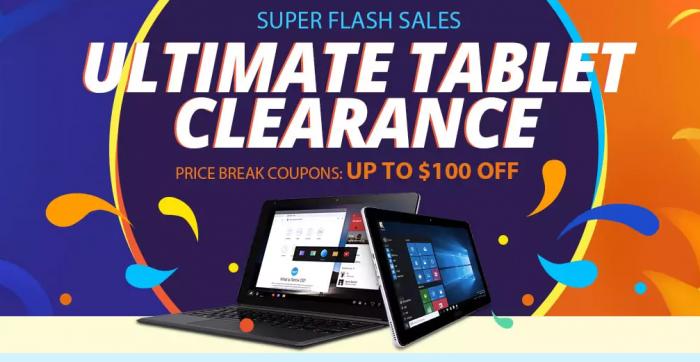 Экономим на покупках смартфонов и планшетов со скидочными купонами от Gearbest – фото 1