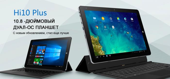 Chuwi Hi10 Plus — гибридный планшет по умеренной цене – фото 1