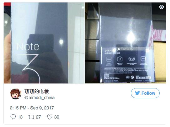 Китайцы показали коробку Xiaomi Mi Note 3 – фото 1