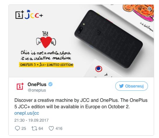 OnePlus 5 JCC+ Limited Edition: эксклюзивный смартфон от модного дизайнера – фото 1