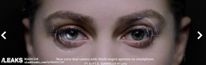 Huawei Mate 10 получит камеру с диафрагмой f/1.6 – фото 4