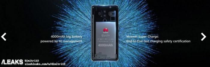 Huawei Mate 10 получит камеру с диафрагмой f/1.6 – фото 6