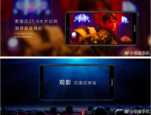 Представлен Honor 7X с широкоформатным дисплеем и двойной камерой – фото 7