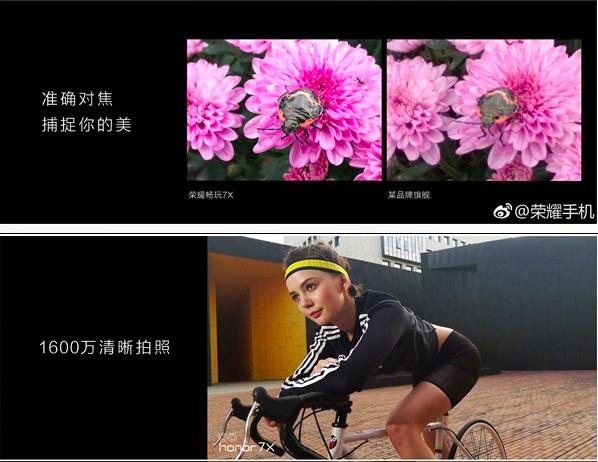 Представлен Honor 7X с широкоформатным дисплеем и двойной камерой – фото 6