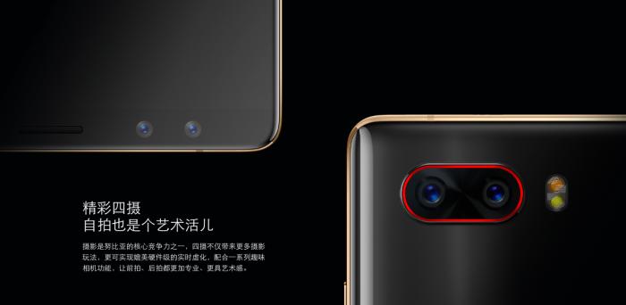 Представлен Nubia Z17S: бескрайний дисплей, мощная начинка и 4 камеры – фото 6