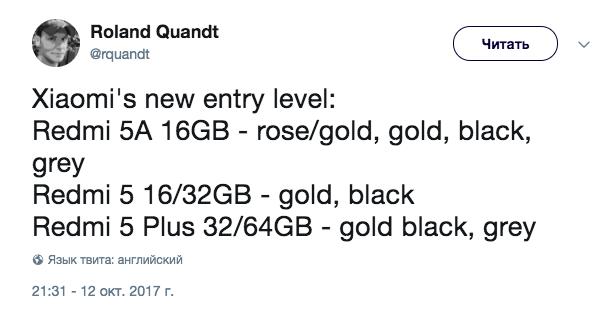 Известный инсайдер подтвердил выход Xiaomi Redmi 5, Redmi 5A и Redmi 5 Plus – фото 2