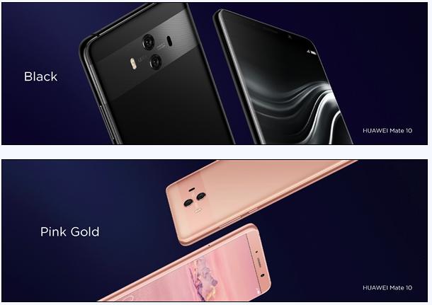 Анонс Huawei Mate 10 и Mate 10 Pro: ультимативные фаблеты – фото 2