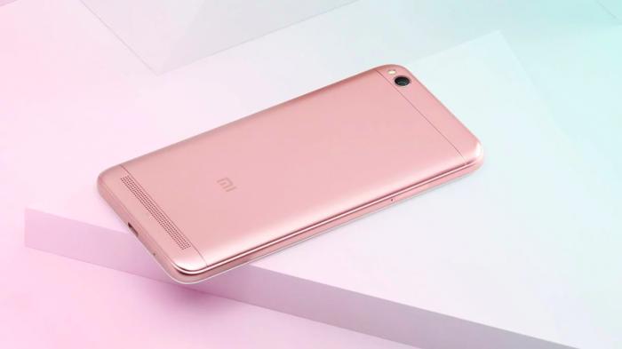 Примеры фото на камеру Xiaomi Redmi 5A – фото 1