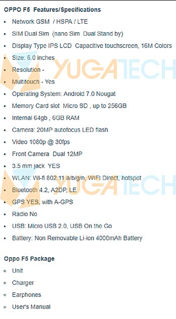 Oppo F5 предложит двойную фронтальную 12 Мп камеру – фото 1