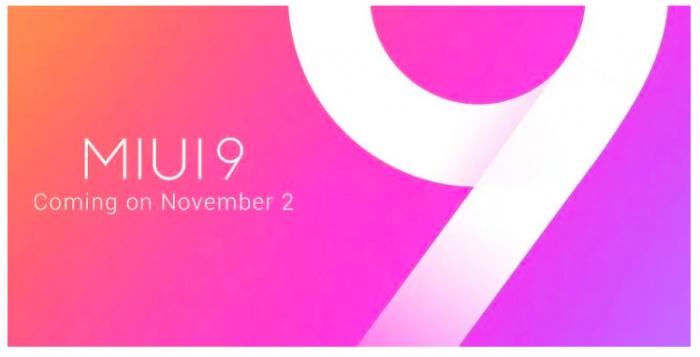 Глобальную финальную версию MIUI 9 представят 2 ноября – фото 1