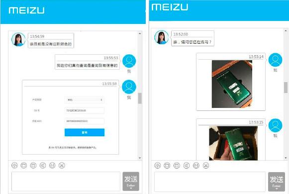 Meizu представит M6 Note One Piece в зеленом цвете – фото 2