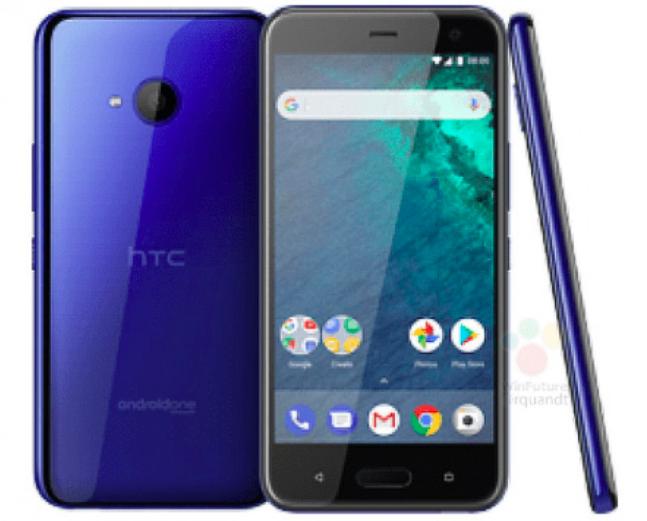 Названа розничная цена HTC U11 Life – фото 2