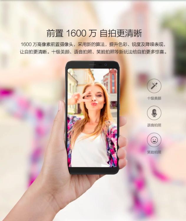 Представлен Hisense Hali с экраном соотношением сторон 18:9 – фото 2