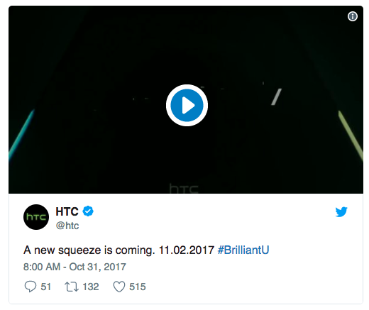HTC U11 Plus и HTC U11 Life накануне анонса показали на видео – фото 1