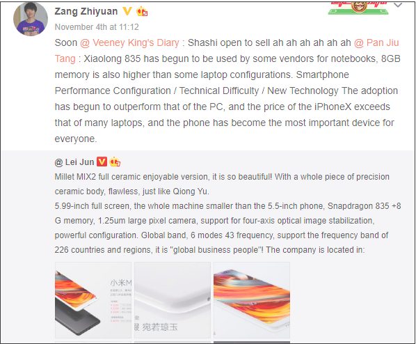 Керамический Xiaomi Mi Mix 2 в белом цвете появится в продаже уже скоро – фото 1