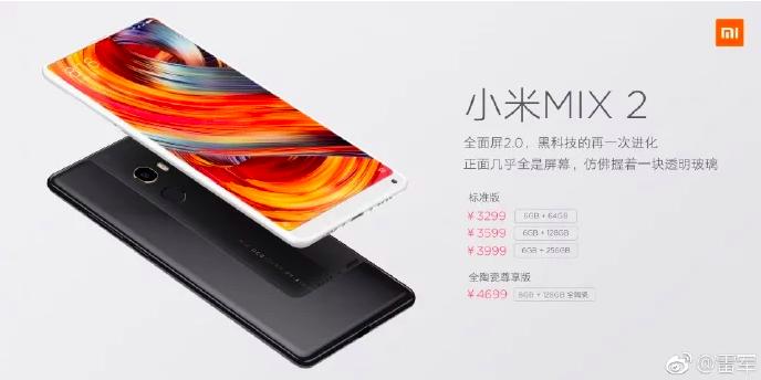 Керамический Xiaomi Mi Mix 2 в белом цвете появится в продаже уже скоро – фото 2