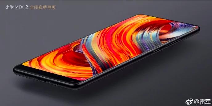 Керамический Xiaomi Mi Mix 2 в белом цвете появится в продаже уже скоро – фото 3