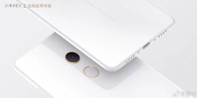 Керамический Xiaomi Mi Mix 2 в белом цвете появится в продаже уже скоро – фото 5