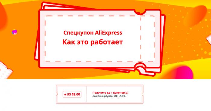 Лучшие предложения на смартфоны AliExpress 11 ноября – фото 4