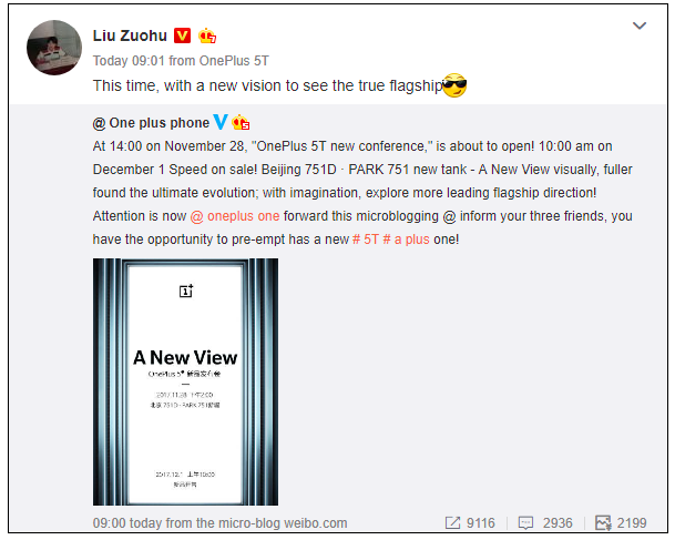 OnePlus 5T: объявлена дата презентации в Китае и время старта продаж в разных регионах – фото 2