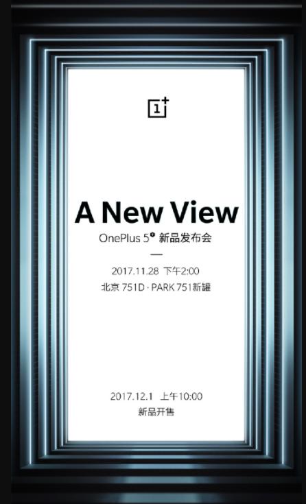 OnePlus 5T: объявлена дата презентации в Китае и время старта продаж в разных регионах – фото 3