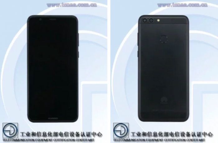 Неизвестный смартфон Huawei с экраном с соотношением сторон 18:9 замечен в TENAA – фото 1