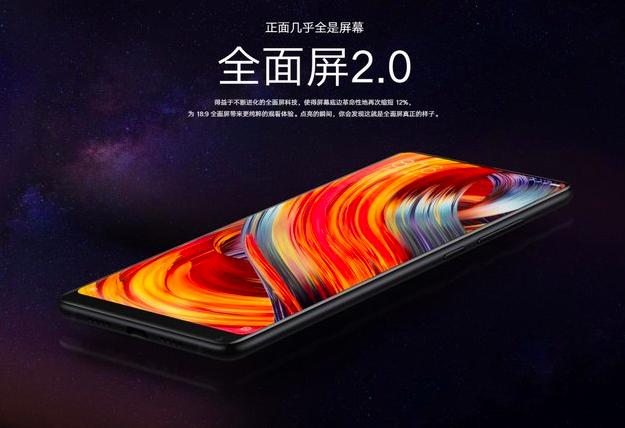 Qualcomm договорилась с Xiaomi, Oppo и Vivo о поставке чипов на ближайшие три года – фото 2