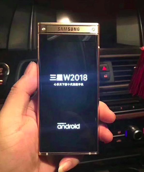 Эксклюзивную и дорогую раскладушку Samsung W2018 представят 1 декабря – фото 1