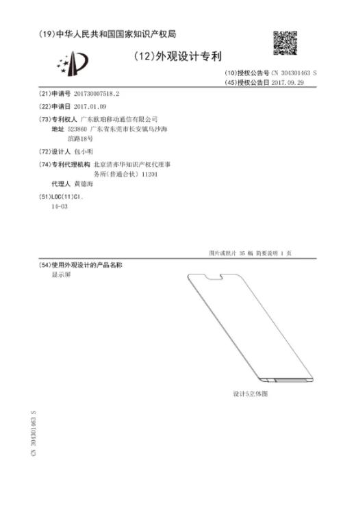 Oppo R13 — iPhone X в исполнении китайцев – фото 3