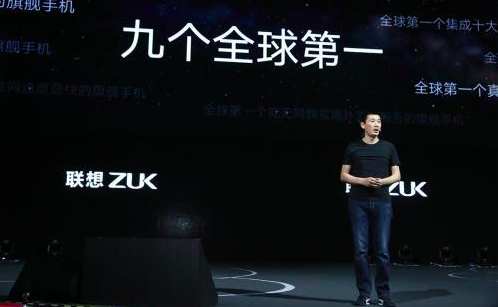 Lenovo все же убила суббренд ZUK – фото 1