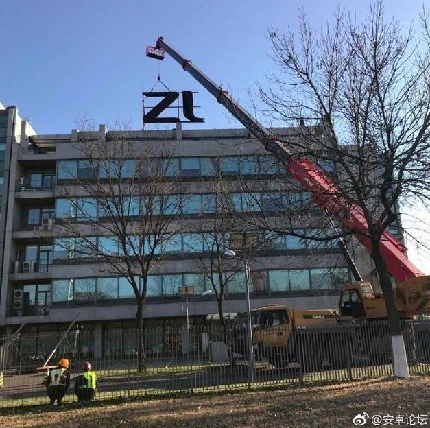 Lenovo все же убила суббренд ZUK – фото 2