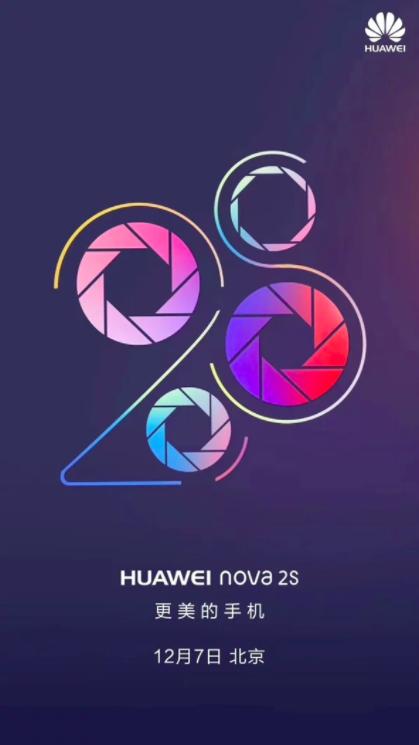 Huawei Nova 2s представят 7 декабря – фото 1
