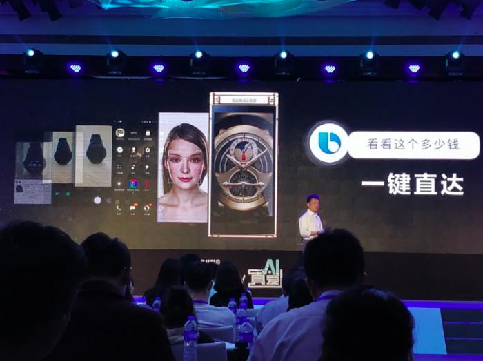 Анонс Samsung W2018: флагман в форм-факторе раскладушка – фото 4