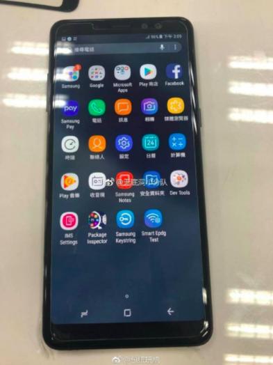 Похоже, что Samsung Galaxy A8+ будет именно таким – фото 1