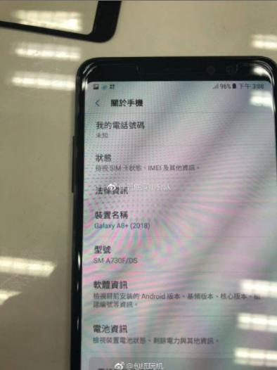 Похоже, что Samsung Galaxy A8+ будет именно таким – фото 2