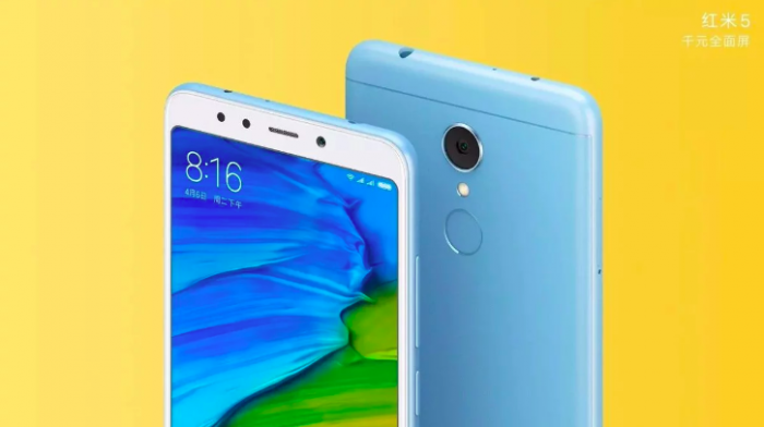 Xiaomi Redmi 5 и Redmi 5 Plus на официальных пресс-рендерах – фото 3
