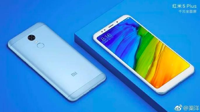Xiaomi Redmi 5 и Redmi 5 Plus на официальных пресс-рендерах – фото 4