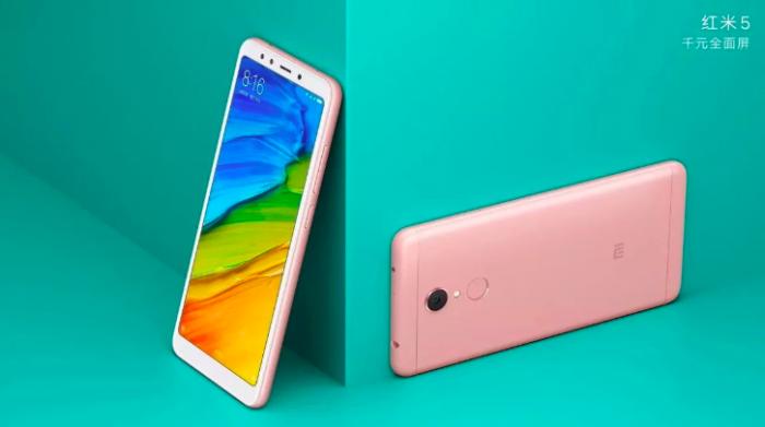 Xiaomi Redmi 5 и Redmi 5 Plus на официальных пресс-рендерах – фото 5