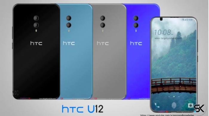 HTC U12: 4К дисплей, двойная камера и до свидания 3,5 мм аудиоджек – фото 2
