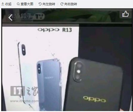 Oppo R13: первая информация о характеристиках реплики iPhone X – фото 1