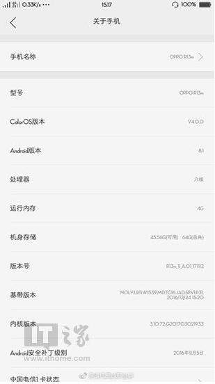 Oppo R13: первая информация о характеристиках реплики iPhone X – фото 4
