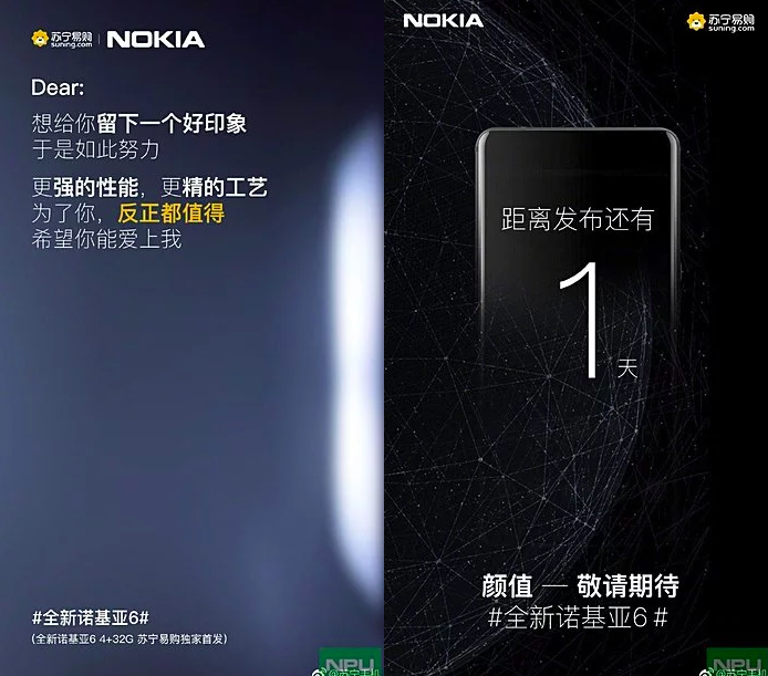 Nokia 6 (2018) на «живых» фото – фото 1